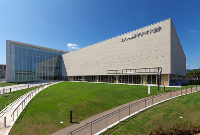 エスフォルタアリーナ八王子 八王子市総合体育館の画像・写真
